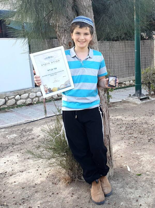 Iaa Certificate Of Appreciation