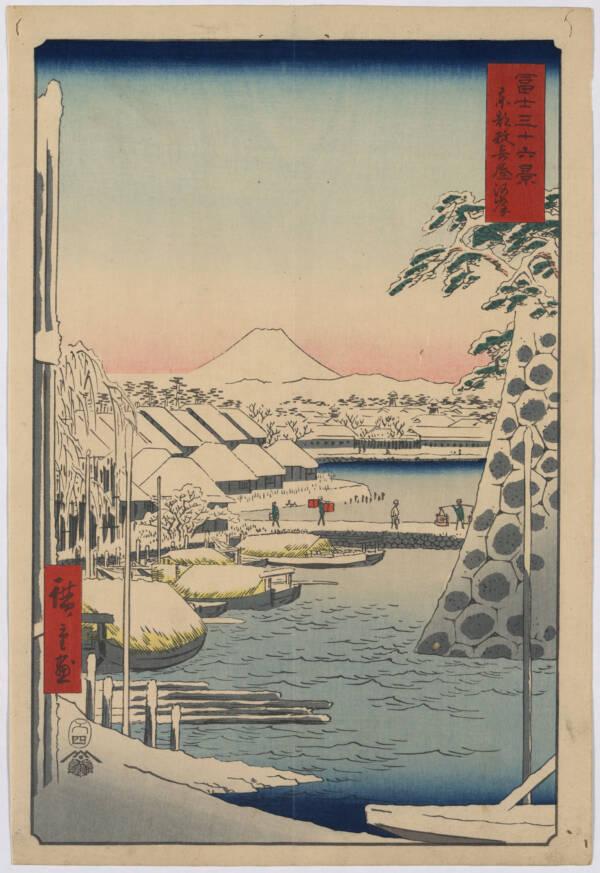 Hiroshige 36 Views Of Mount Fuji