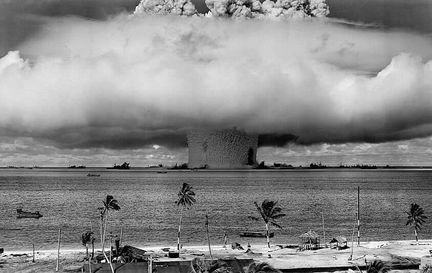 Atomic Test Explosion