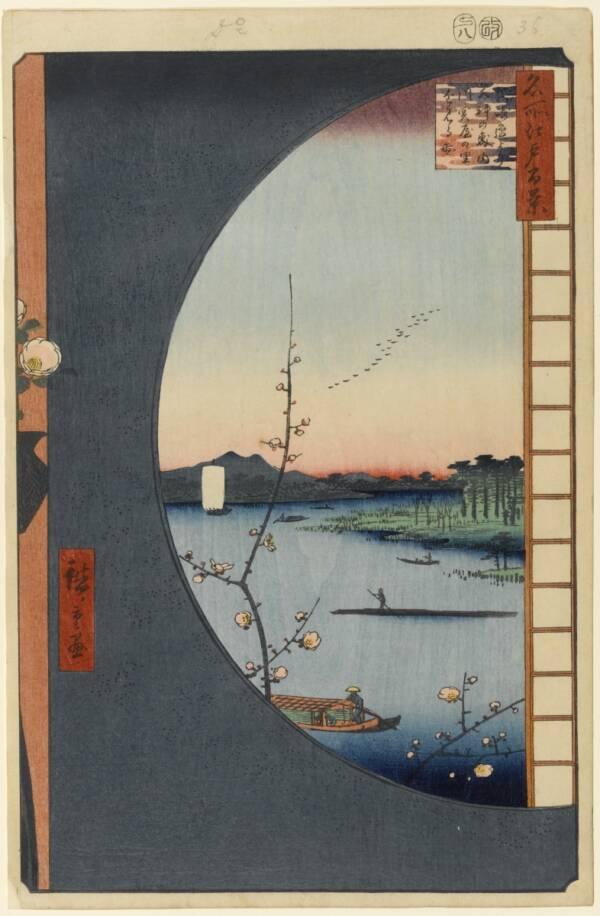 Edo View From Massaki