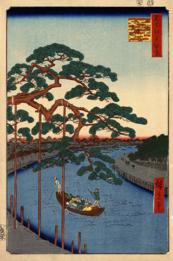 Five Pines By Hiroshige
