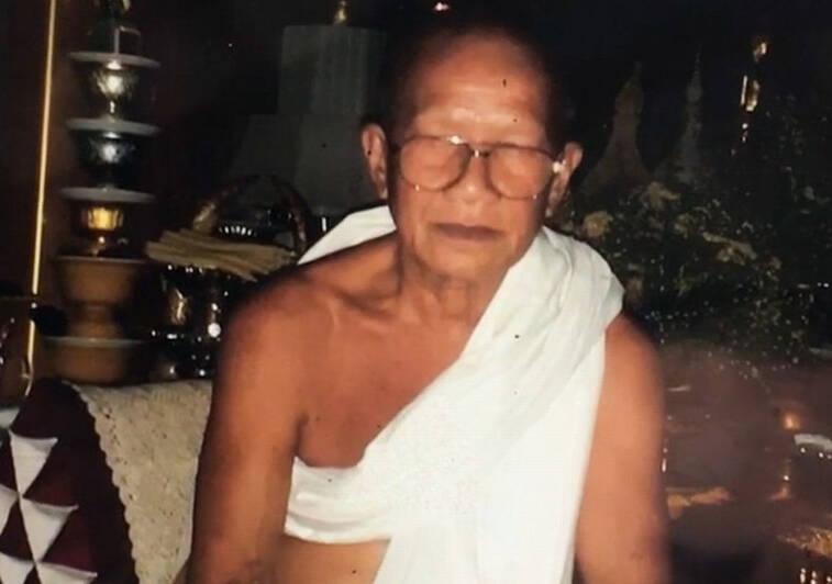 Thammakorn Wangpreecha