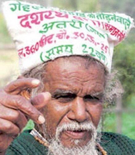 Dashrath Manjhi Older
