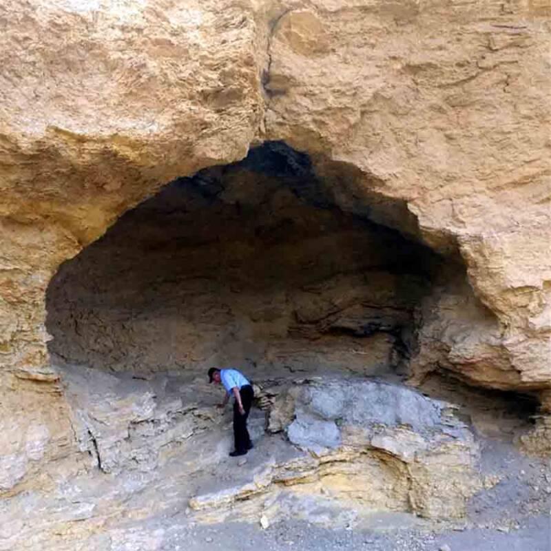 Coxcatlán Cave