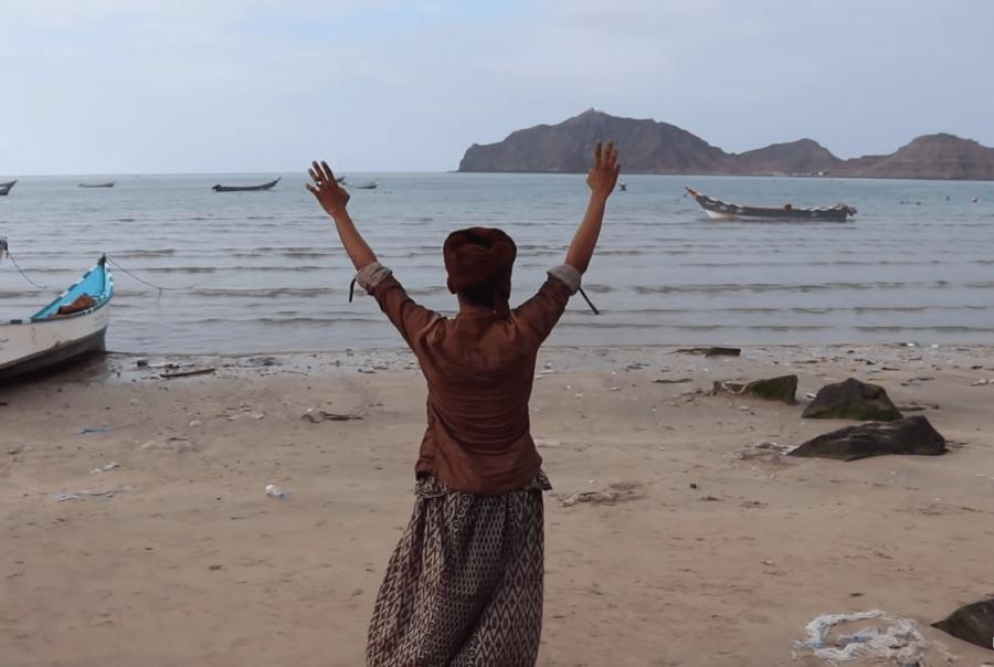 Yemeni Fisherman Celebrating