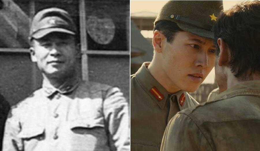 Real Mutsuhiro Watanabe And Actor